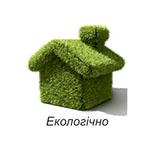 ekologichno